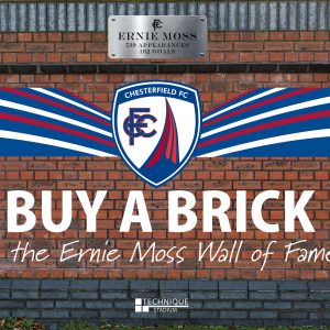 Secure your brick in the Ernie Moss Wall of Fame!